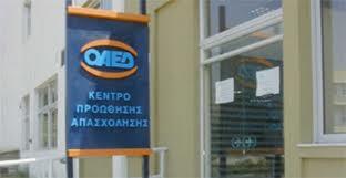 Τo Εργατοϋπαλληλικό Κέντρο Νομού Γρεβενών για την επίσκεψη που πραγματοποίησε  στον ΟΑΕΔ