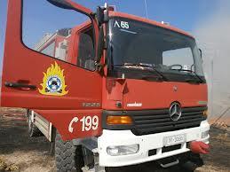 Ευχαριστήριο της Πυροσβεστικής Υπηρεσίας Γρεβενών