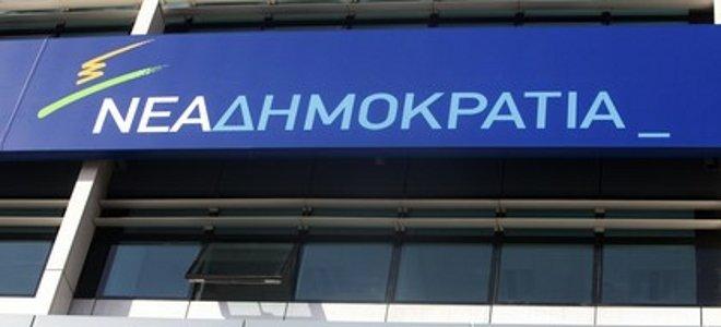 Δείτε ποιοι παίρνουν το χρίσμα της ΝΔ για τις Περιφέρειες στη Βόρεια Ελλάδα ενόψει των Αυτοδιοικητικών εκλογών