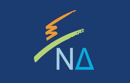 ΝΟΔΕ Γρεβενών: Δηλώσεις υποψηφιότητας για το αξίωμα του Προέδρου ΝΟΔΕ Γρεβενών