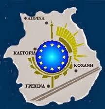 Σύλλογος Υπαλλήλων Περιφέρειας Δυτικής Μακεδονίας: Η Διαφάνεια στην Τοπική Αυτοδιοίκηση