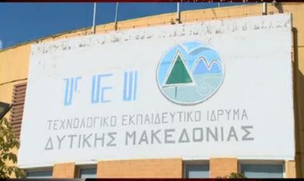 ΤΕΙ Δυτικής Μακεδονίας:Εκδήλωση με θέμα «Ελληνικοί Υδρογονάνθρακες: Αναπτυξιακός οίστρος ή χίμαιρα» αύριο Τρίτη 12 Νοεμβρίου