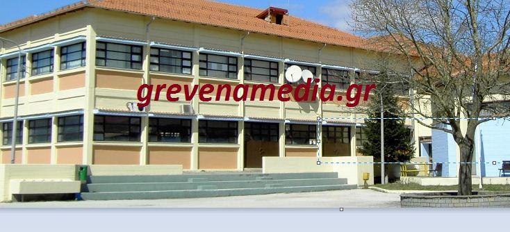 Έντονες διαμαρτυρίες από μαθητές,καθηγητές,γονείς – Ξεσηκώθηκαν οι μαθητές του ΕΠΑΛ Γρεβενών – Έμειναν …από καθηγητές !!!