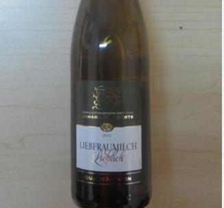 Το κρασί που ανακαλεί από τα ράφια της αγοράς ο ΕΦΕΤ
