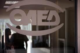 ΟΑΕΔ: Οι καταστάσεις ανέργων που θα απασχοληθούν σε φορείς