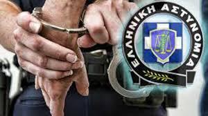 Σύλληψη δυο ατόμων για «φρουτάκια» στο Φιλώτα Φλώρινας
