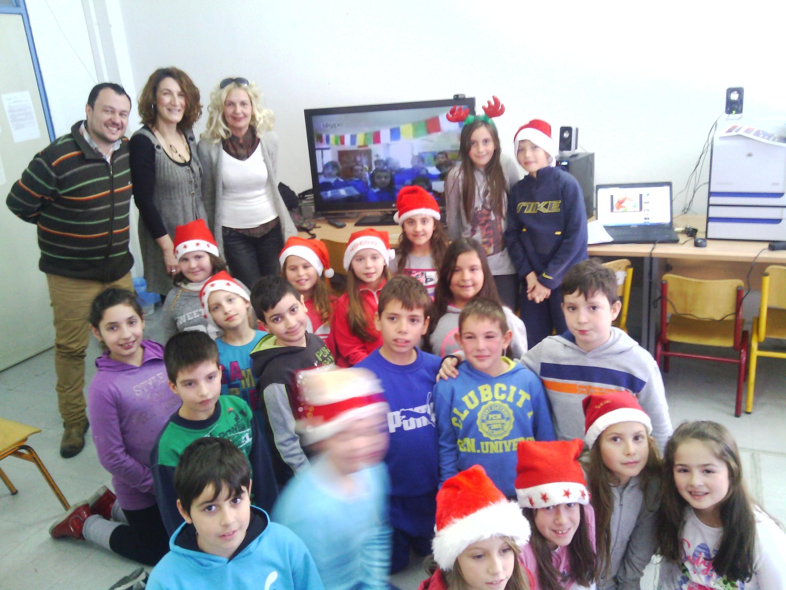 Τηλεδιάσκεψη της τετάρτης τάξης του 2ου δημοτικού σχολείου Γρεβενών με δημοτικό σχολείο της Ιταλίας