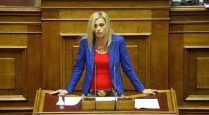Ραχήλ Μακρή κατά Γιώργου Δακή: «Κύριε Περιφερειάρχα Δυτικής Μακεδονίας παραιτηθείτε…»