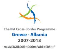 Το Ε.Β.Ε. Γρεβενών για το Διασυνοριακό πρόγραμμα