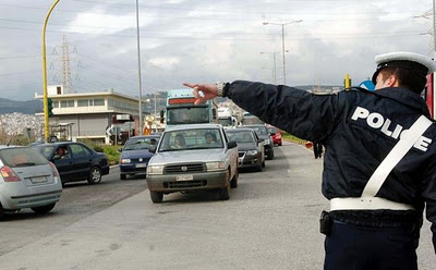 Αυξημένα μέτρα οδικής ασφάλειας σε όλη την επικράτεια κατά την εορταστική περίοδο των Χριστουγέννων, της Πρωτοχρονιάς και των Θεοφανείων