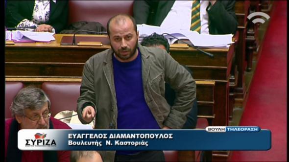 Η απάντηση του Βουλευτή Καστοριάς Διαμαντόπουλου στον Μητροπολίτη Σιατίστης Παύλο