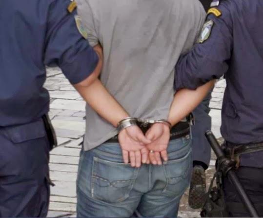 Γρεβενά: Τρεις συλλήψεις για παράνομο έρανο