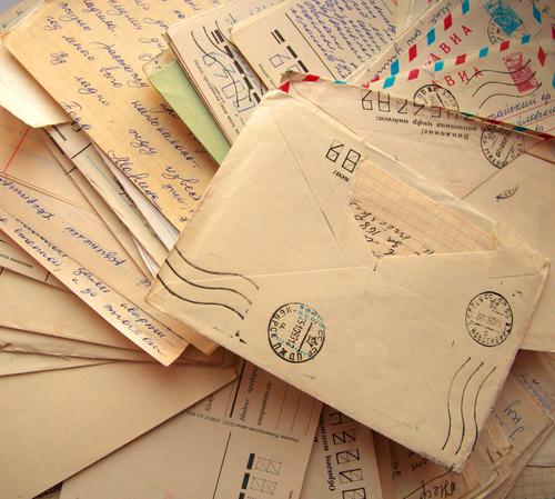 Απαντώ στο γράμμα σου…