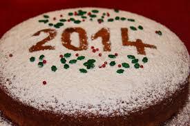 Κοπή της Πρωτοχρονιάτικης πίτας του συλλόγου ΄΄ Συνταξιούχων Πολιτικών Δημ. Υπαλλήλων ΄΄