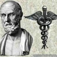 Ιπποκράτης : Καινοτόμος και πρωτοπόρος σε όλους τους τομείς της ιατρικής