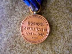 Χαιρετισμός  του Ανδρέα Τσιάτα  μαχητή στη μάχη του Σνιχόβου