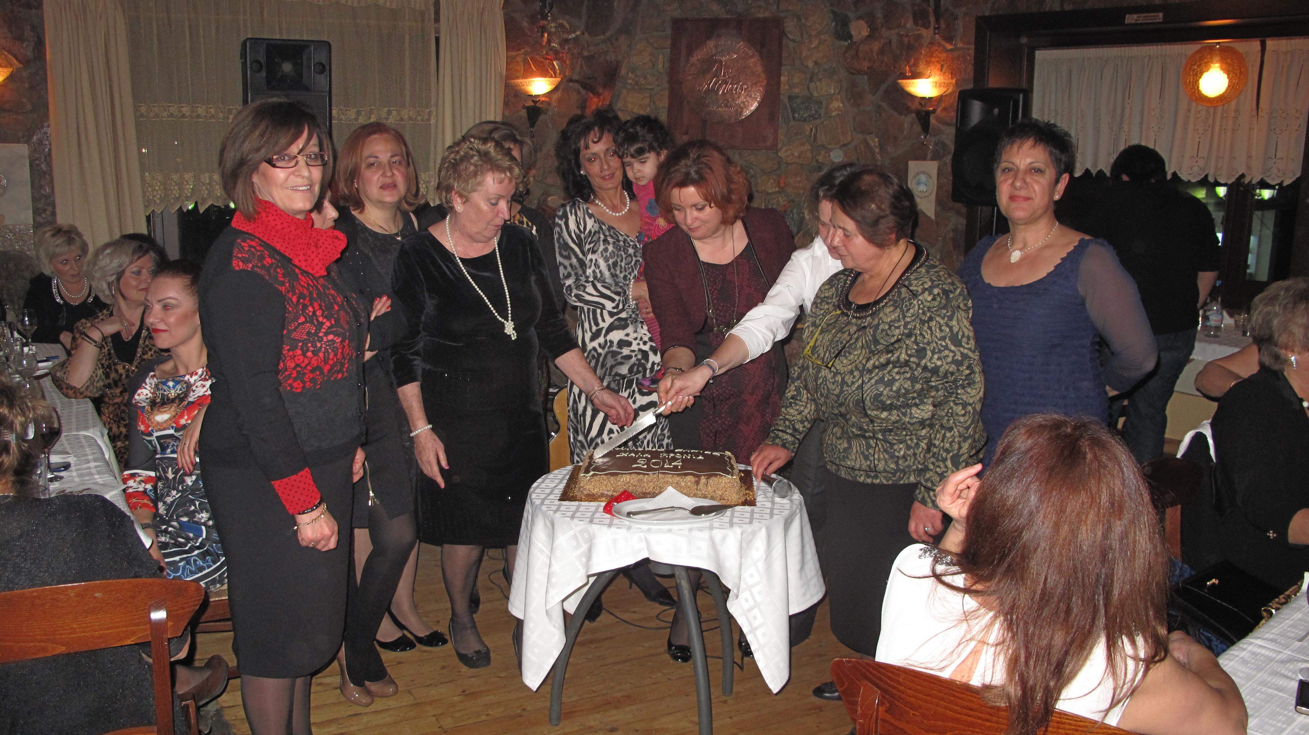Πραγματοποιήθηκε στις ΑΥΛΑΙΣ η κοπή της Πρωτοχρονιάτικης Πίτας του Συλλόγου Αλληλεγγύης και Εθελοντισμού Γρεβενών ''ΕΛΠΙΔΑ'' (φωτογραφίες)