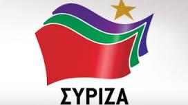 Νέα Συντονιστική Επιτροπή του Σύριζα Γρεβενών