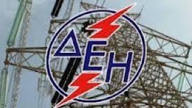 Διακοπή ηλεκτρικού ρεύματος σε χωριά του Δήμου Γρεβενών και της Δεσκάτης