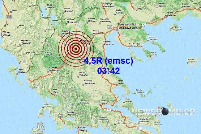 Ο Σεισμός στο Μπούρινο: 4.8 ρίχτερ δίνει το Αμερικανικό Ινστιτούτο