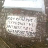 Ανάμεσα στους υπερπολυτελείς τάφους του 1ο Νεκροταφείου Αθηνών…