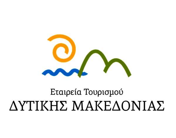 Εταιρεία Τουρισμού Δυτικής Μακεδονίας: Συμμετοχή σε Διεθμή Έκθεση Τουρισμού