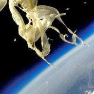 Αντικείμενο …στην άκρη του διαστήματος