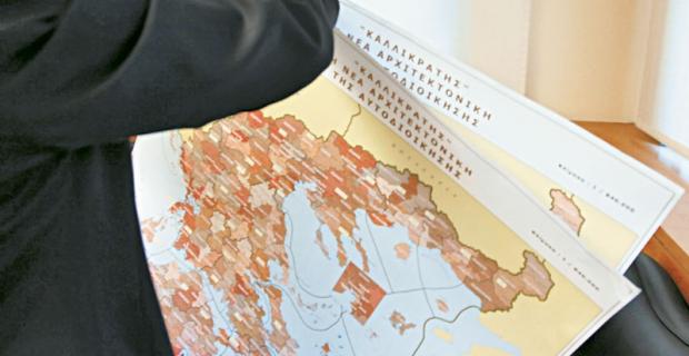 Κατατέθηκε η τροπολογία – Δημιουργούνται 17 νέοι Δήμοι στην Επικράτεια