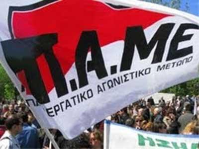 ΠΑΜΕ Γρεβενών: Συγκέντρωση για το Πολυτεχνείο