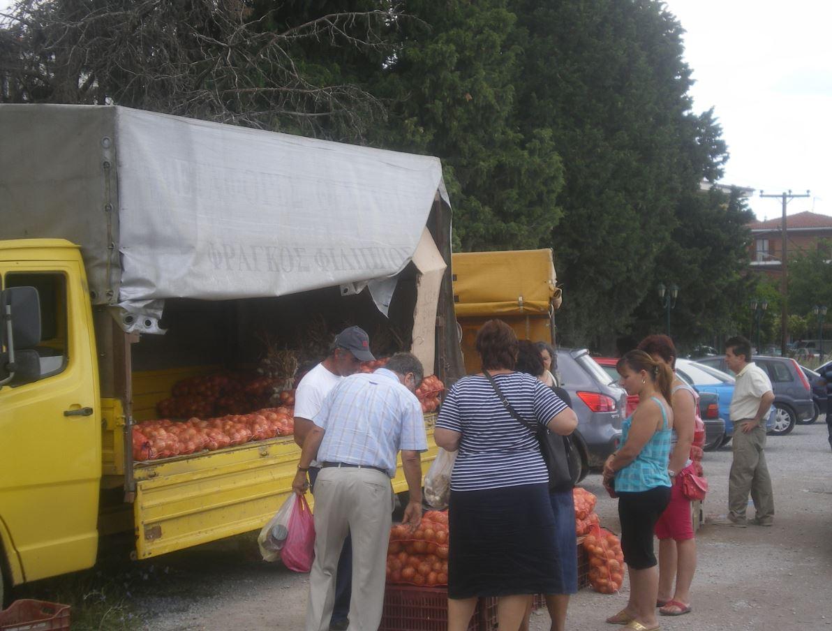 """Κοζάνη: Nέα διανομή προιόντων χωρίς Μεσάζοντες από τον Γεωργοκτηνοτροφικό Συνεταιρισμό """"Αλιάκμων"""" την Κυριακή 6 Απριλίου"""