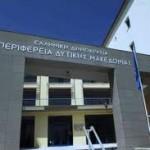 Υποψήφιοι περιφερειάρχες… ρεκόρ στη Δυτική Μακεδονία!