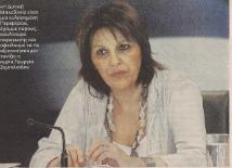 Η Γ. Ζεμπιλιάδου μιλά στο Βήμα της Κυριακής για το οραμά της στην Περιφέρεια Δυτικής Μακεδονίας