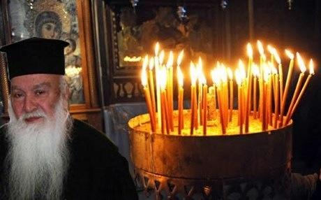 Για πρώτη φορά απο το 1976, οι Γρεβενιώτες γιορτάζουν το Πάσχα χωρίς την παρουσία του Μητροπολίτη κ.κ Σέργιου