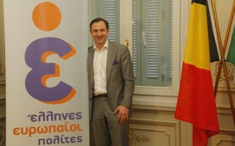 Οι πρώτοι 15 υποψήφιοι για τις ευρωεκλογές με το κόμμα του Γιώργου Χατζημαρκάκη – Υποψήφιος ο Γρεβενιώτης γεωπόνος, Αθανάσιος Φωλίνας