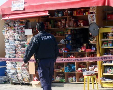 Πτολεμαΐδα:Σύλληψη τεσσάρων νεαρών -Διέρρηξαν περίπτερο και αφαίρεσαν πακέτα τσιγάρων συνολικής αξίας 549 ευρώ