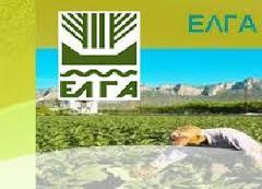 ΕΛΓΑ: Αποζημιώσεις αύριο στους λογαριασμούς των αγροτών. 27.204,94 ευρώ για τον Νομό Γρεβενών
