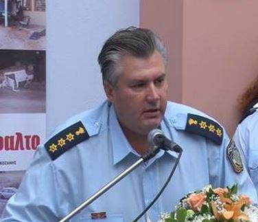 Αστυνομικός Διευθυντής Δυτικής Μακεδονίας ο Γιώργος Καραίτσης