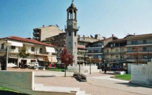 Γρεβενά:Απεργιακή Συγκέντρωση του Π.Α.ΜΕ την Τετάρτη 9 Απρίλη, στις 11:00π.μ, στην Πλατεία Λαχαναγοράς