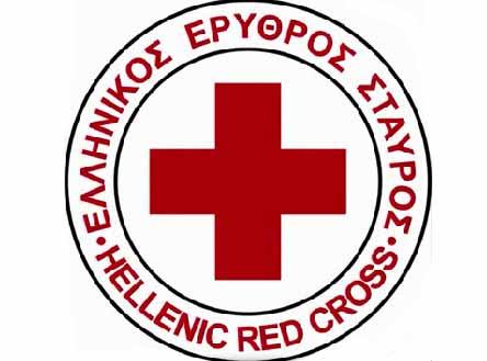 Φιλανθρωπική εκδήλωση του Ελληνικού Ερυθρού Σταυρού στα Γρεβενά