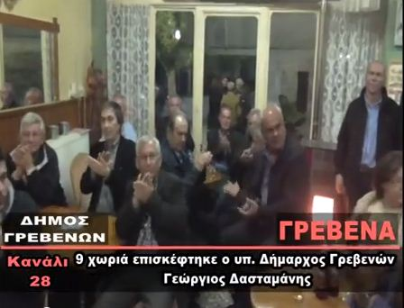 video – 9 χωριά επισκέφθηκε ο υπ. Δήμαρχος Γρεβενών Γιώργος Δασταμάνης