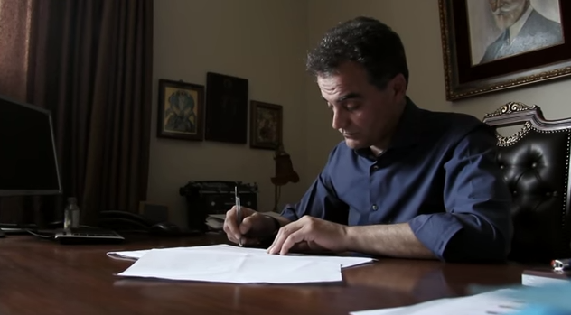 trailer: Ανατροπή Δημιουργία Θεόδωρος Καρυπίδης
