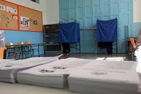 Ποιοι εξελέγησαν τοπικοί πρόεδροι και τοπικοί σύμβουλοι σε όλα τα δημοτικά διαμερίσματα του Δήμου Γρεβενών