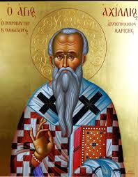 Εορτάζεται ο Πολιούχος της πόλεως των Γρεβενών, Άγιος Αχίλλειος.
