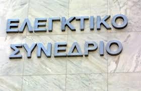 Με  1.500.000 ευρώ η Νομαρχία επί Δ. Κουπτσίδη , ήθελε να αγοράσει τηλεσκόπιο για τον Όρλιακα. Ακύρωσε την σύμβαση – προμήθεια το Ελεγκτικό Συνέδριο!!!