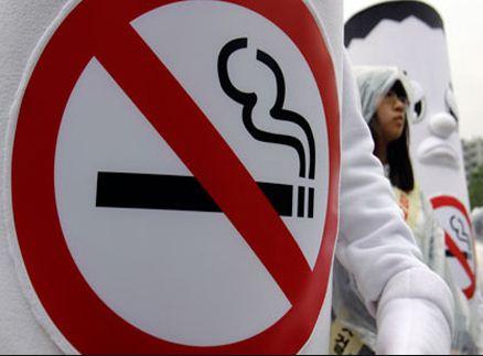 Διεύθυνση Δημόσιας Υγείας της Περιφέρειας Δυτικής Μακεδονίας:31 Μαΐου 2014, Παγκόσμια Ημέρα κατά του Καπνίσματος