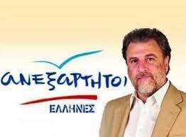 O Υποψήφιος Ευρωβουλευτής των ΑΝΕΞΑΡΤΗΤΩΝ ΕΛΛΗΝΩΝ Νότης Μαριάς στο νομό Κοζάνης την Τρίτη 6 Μαΐου