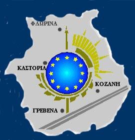 Περιφέρεια Δυτικής Μακεδονίας: Πως κατανέμονται οι έδρες των Περιφερειακών Συμβούλων σε αντίστοιχη επικράτηση Γιώργου Δακή ή Θεόδωρου Καρυπίδη