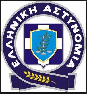 Δραστηριότητα μηνός Απριλίου των Αστυνομικών Υπηρεσιών της Δυτικής Μακεδονίας