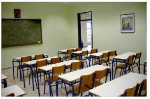 Δύο εβδομάδες αργότερα η έναρξη των σχολείων- Η πρόταση Κοτανίδου για τεστ στους φοιτητές