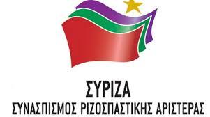 Δήλωση Ευγενίας Ουζουνίδου : Το αποτέλεσμα των ευρωεκλογών, ιστορική νίκη του ΣΥΡΙΖΑ και της Αριστεράς